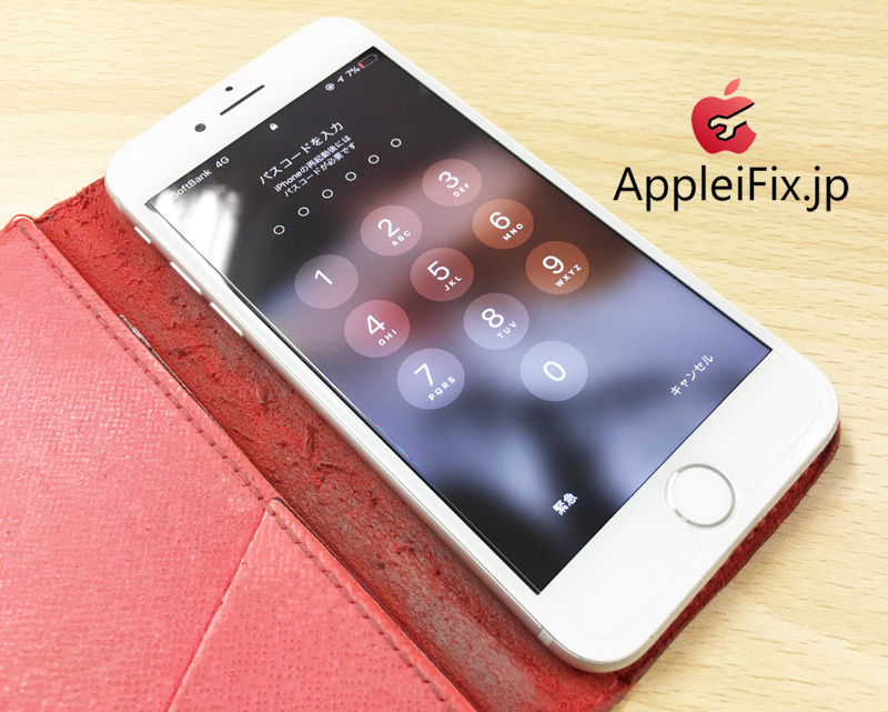 iPhone7液晶交換修理1.jpg