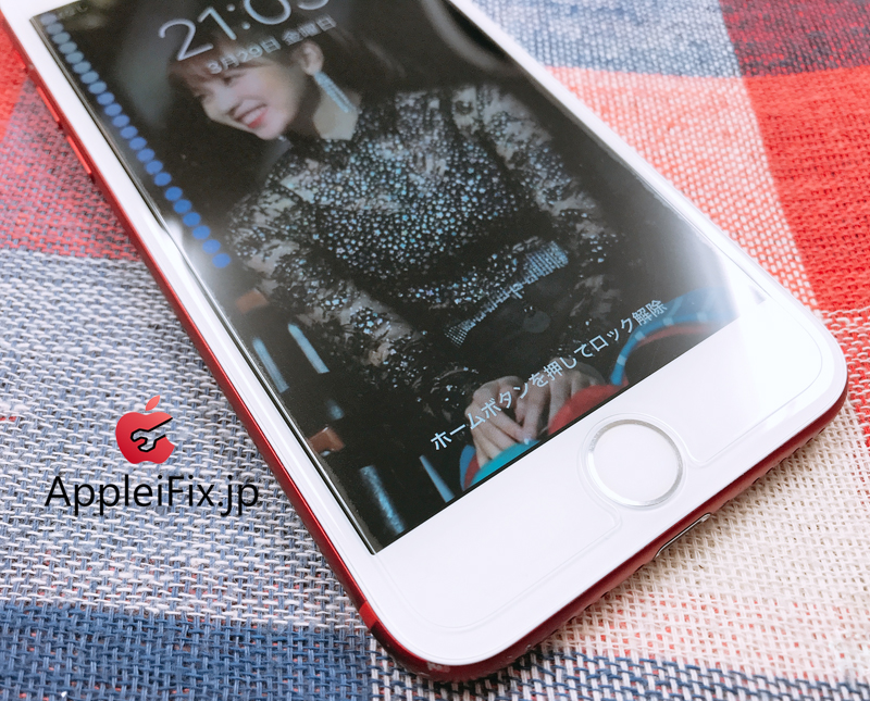 iPhone7画面割れ修理5.JPG
