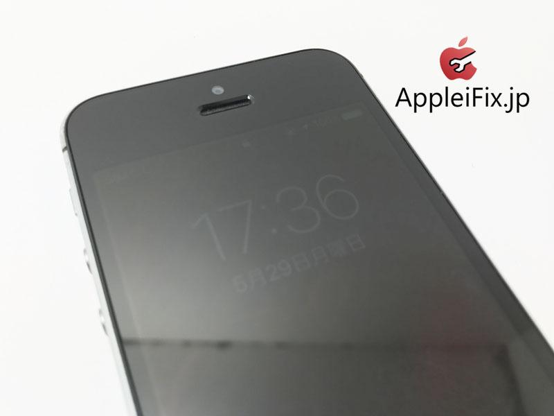 iphone5s画面割れ修理4.JPG