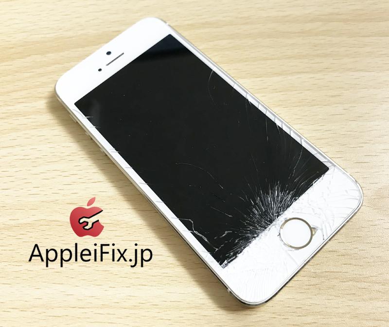新宿iPhone5S画面修理と凹み・ゆがみ緩和修理2.jpg