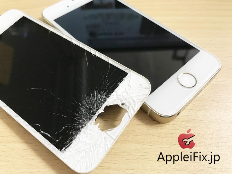 新宿iPhone5S画面修理と凹み・ゆがみ緩和修理.JPG