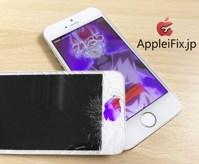 新宿iPhone5S画面修理と凹み・ゆがみ緩和修理1.jpg
