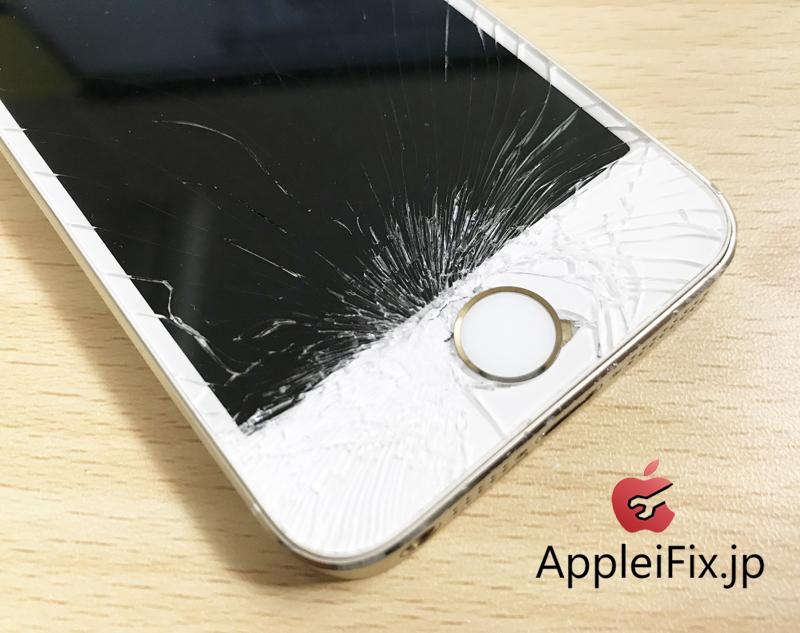 新宿iPhone5S画面修理と凹み・ゆがみ緩和修理3.JPG