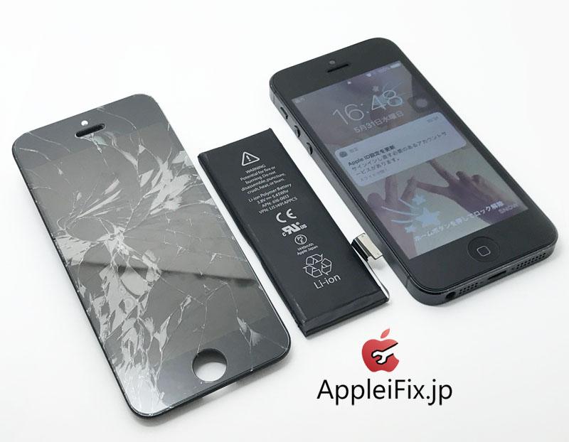 iPhone5画面割れ修理とバッテリー交換修理 配送修理3.jpg