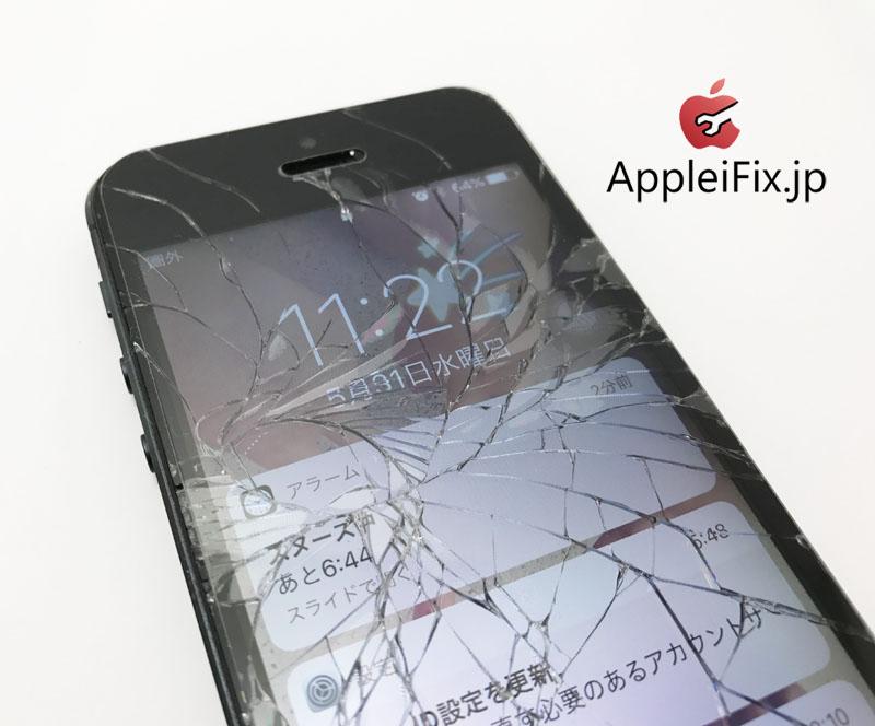 iPhone5画面割れ修理とバッテリー交換修理 配送修理.jpg
