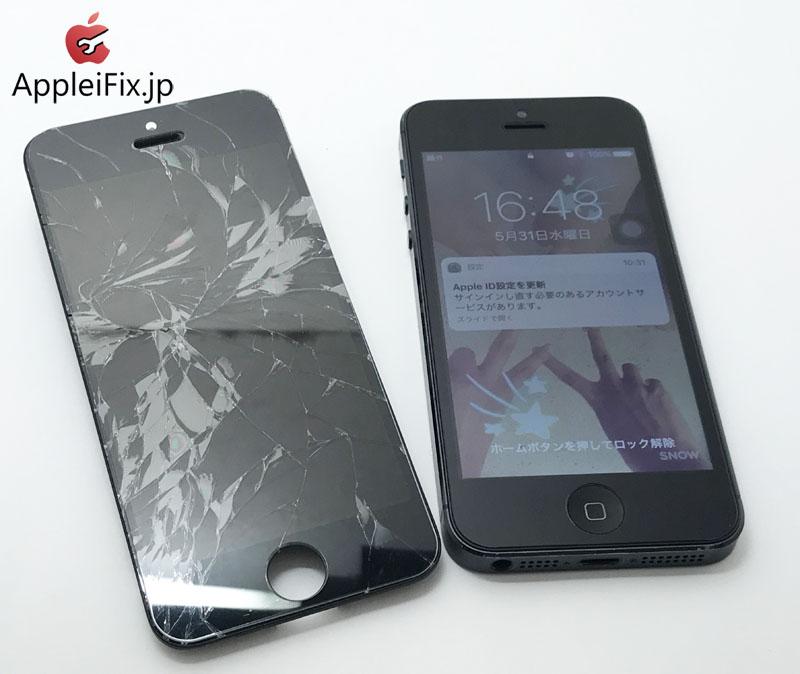 iPhone5画面割れ修理とバッテリー交換修理 配送修理4.JPG