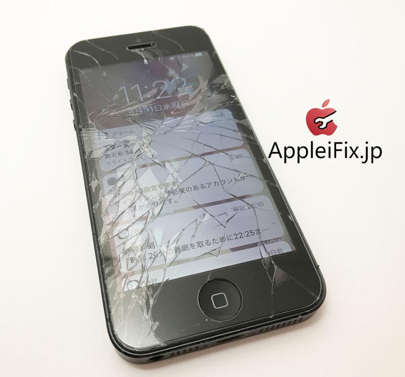 iPhone5画面割れ修理とバッテリー交換修理 配送修理2.jpg