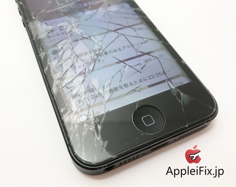 iPhone5画面割れ修理とバッテリー交換修理 配送修理1.jpg