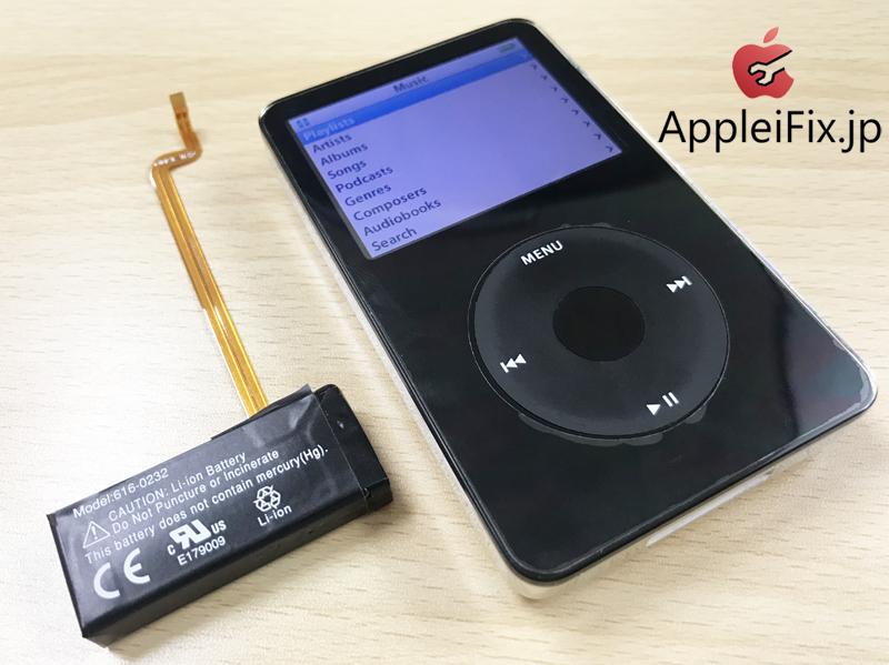 iPod video バッテリー交換修理.JPG