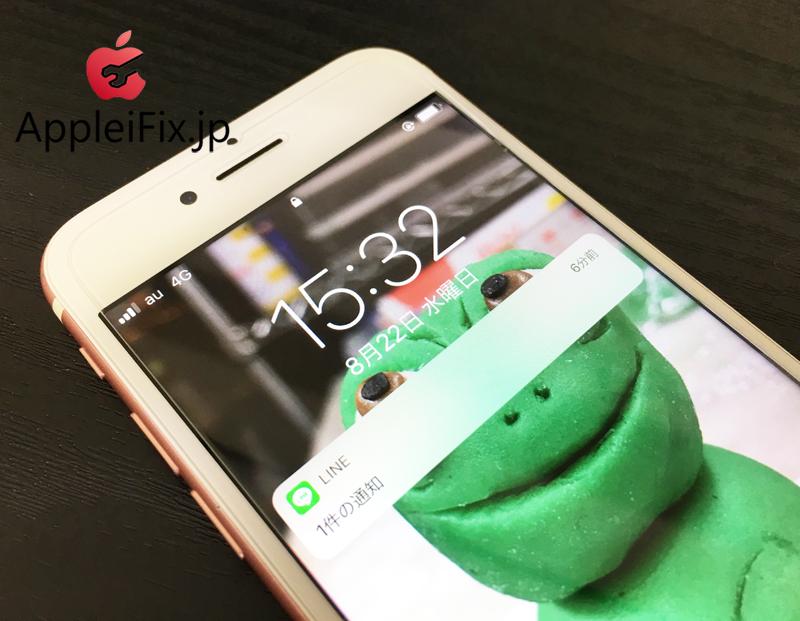 iPhone7修理5.JPG