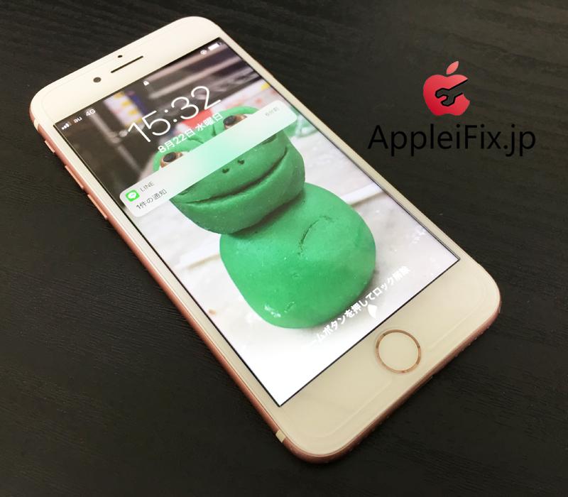 iPhone7修理4.JPG