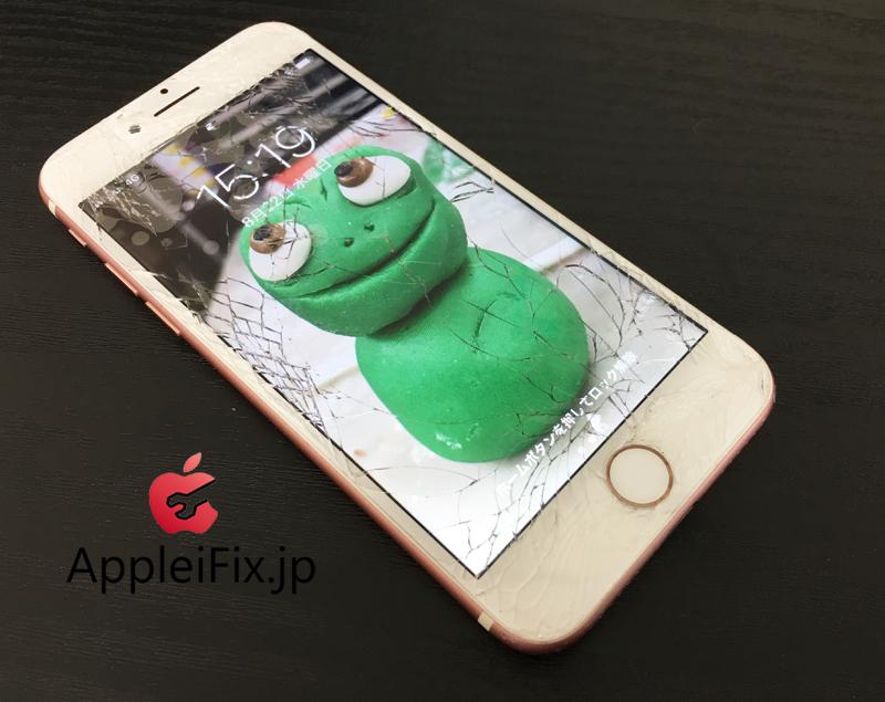 iPhone7修理2.jpg