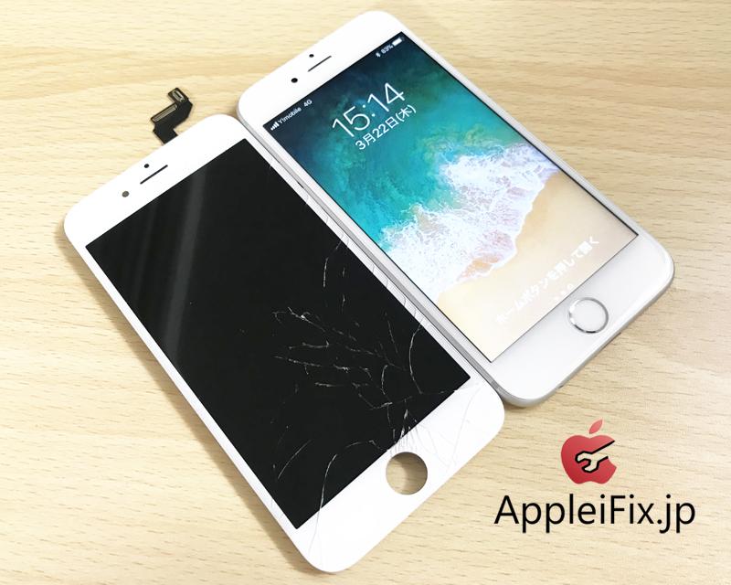 iPhone6S修理1.jpg