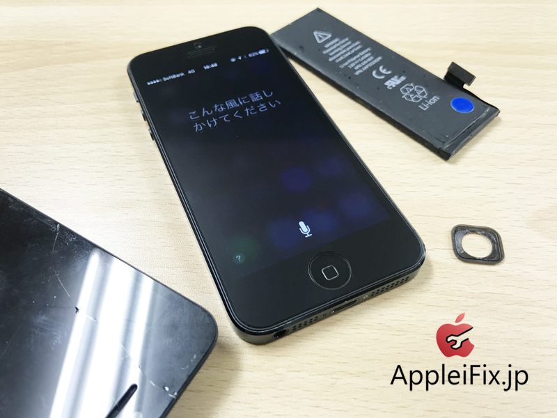 iPhone5 液晶交換修理とバッテリー交換修理.JPG