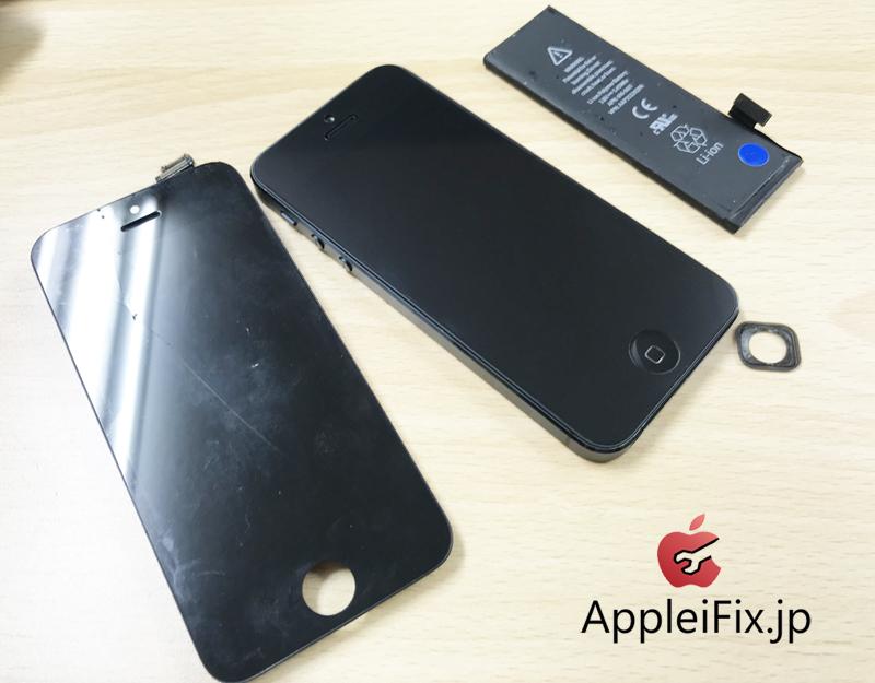 iPhone5 液晶交換修理とバッテリー交換修理2.jpg