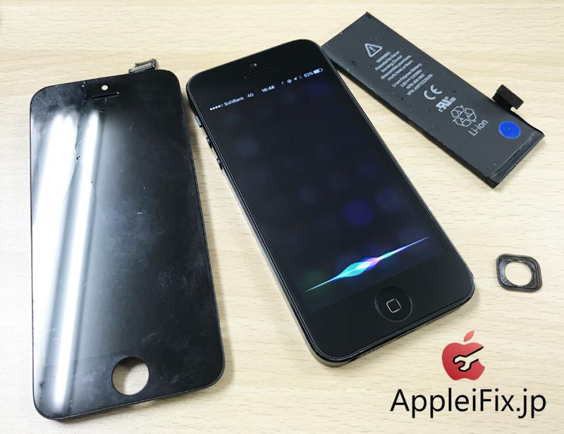 iPhone5 液晶交換修理とバッテリー交換修理3.JPG