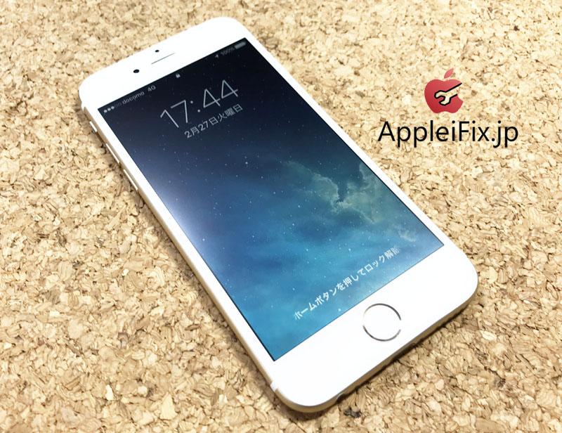 iPhone6液晶交換とバッテリー交換修理.jpg