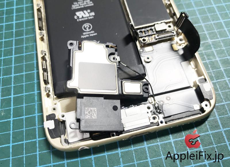 iPhone6充電器が折れました。新宿AppleiFix修理1.JPG