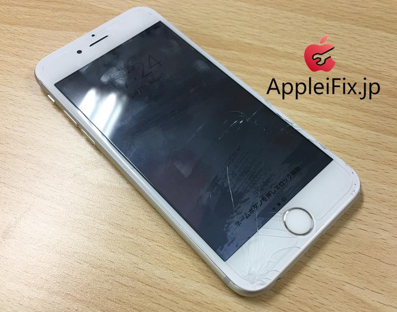 iPhone6S画面割れ修理大久保AppleiFix修理1.jpg