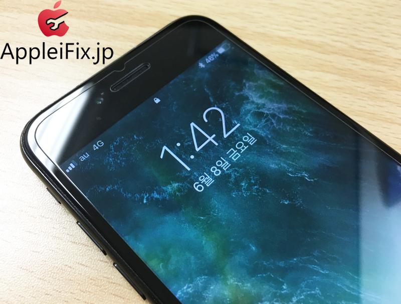 iPhone7画面修理03-5937-53366.jpg