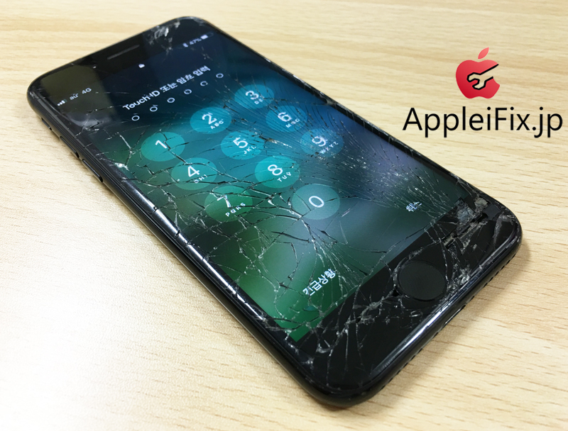 iPhone7画面修理03-5937-53365.JPG