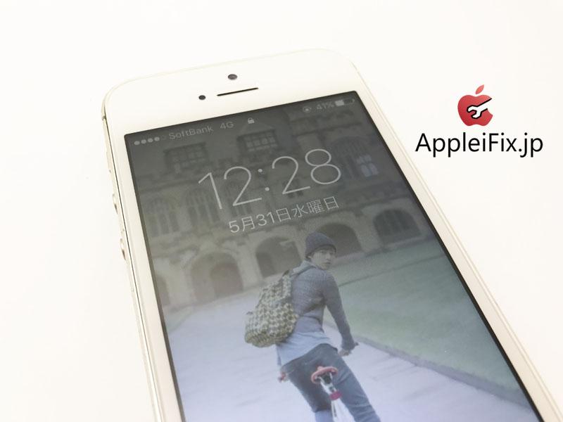 iphone5sガラス交換修理3.JPG