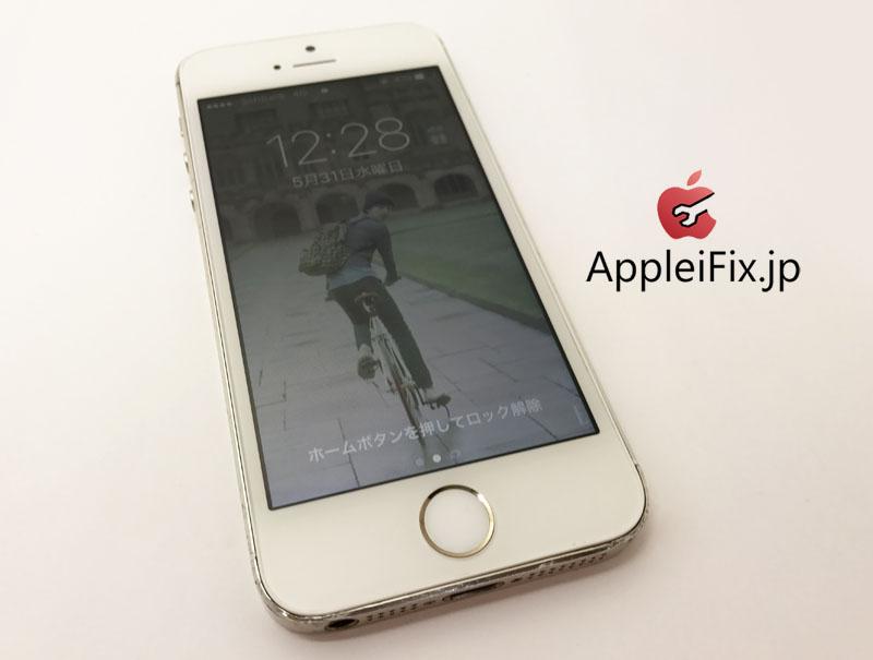 iphone5sガラス交換修理4.JPG
