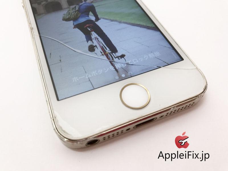 iphone5sガラス交換修理5.jpg