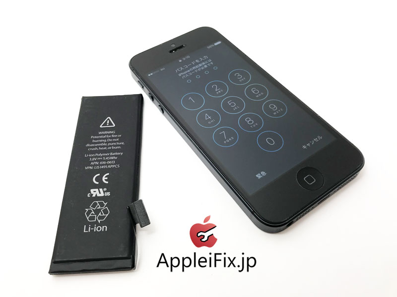 iPhone5バッテリー交換修理1.jpg