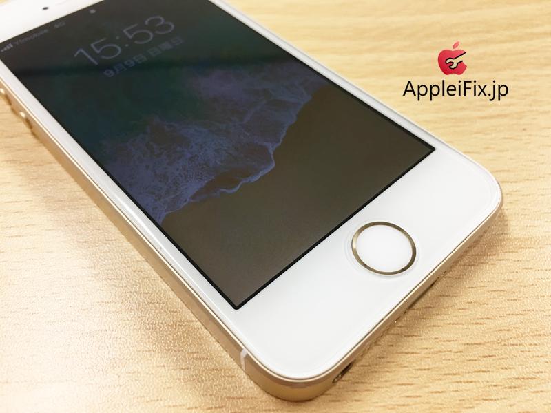 iPhoneSE修理AppleiFix1.jpg