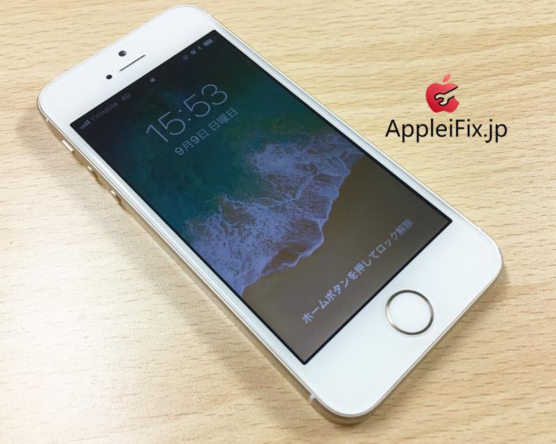 iPhoneSE修理AppleiFix.JPG