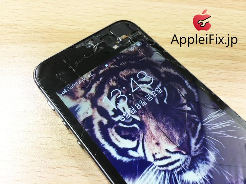 iPhoneSE画面修理 新宿AppleiFix2.jpg
