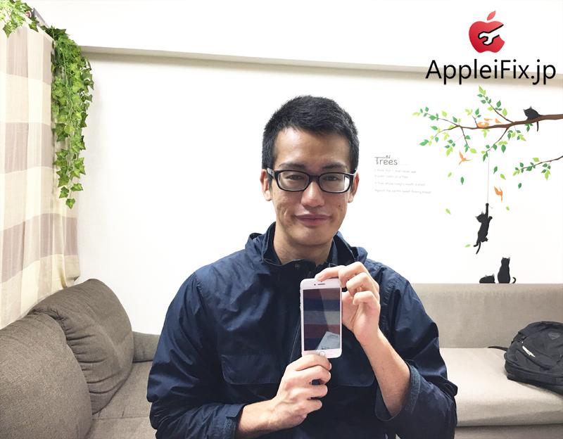 iPhone8画面割れ修理.JPG