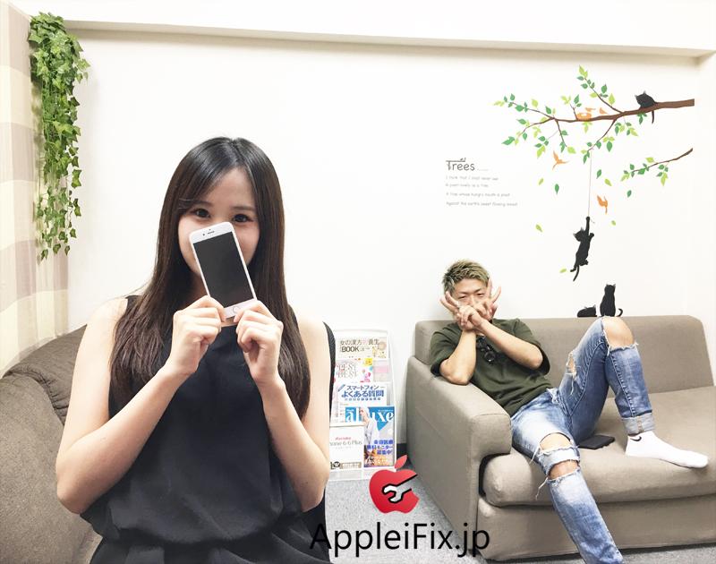 iPhone6液晶漏れ修理 新宿AppleiFix6.jpg