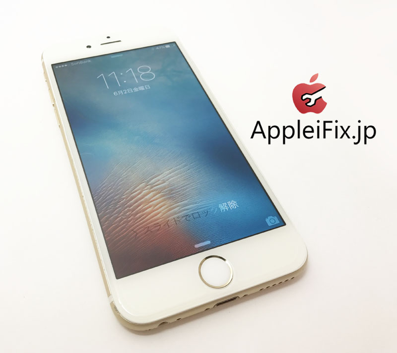iPhone6画面修理3.jpg