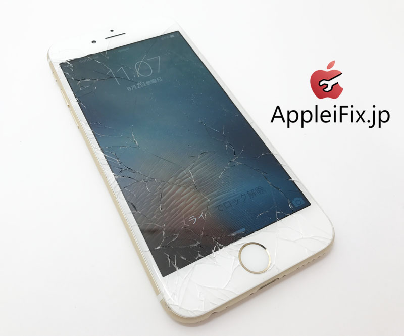 iPhone6画面修理.jpg