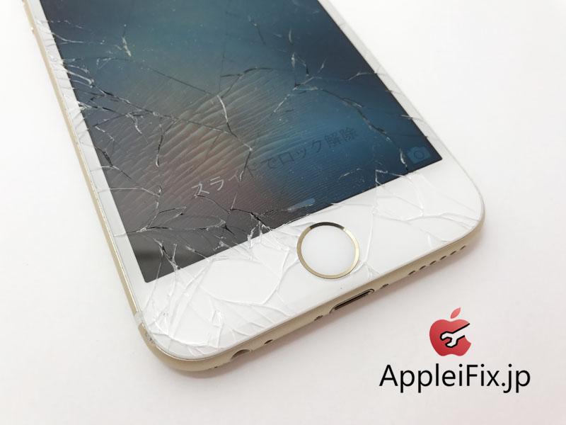 iPhone6画面修理1.jpg