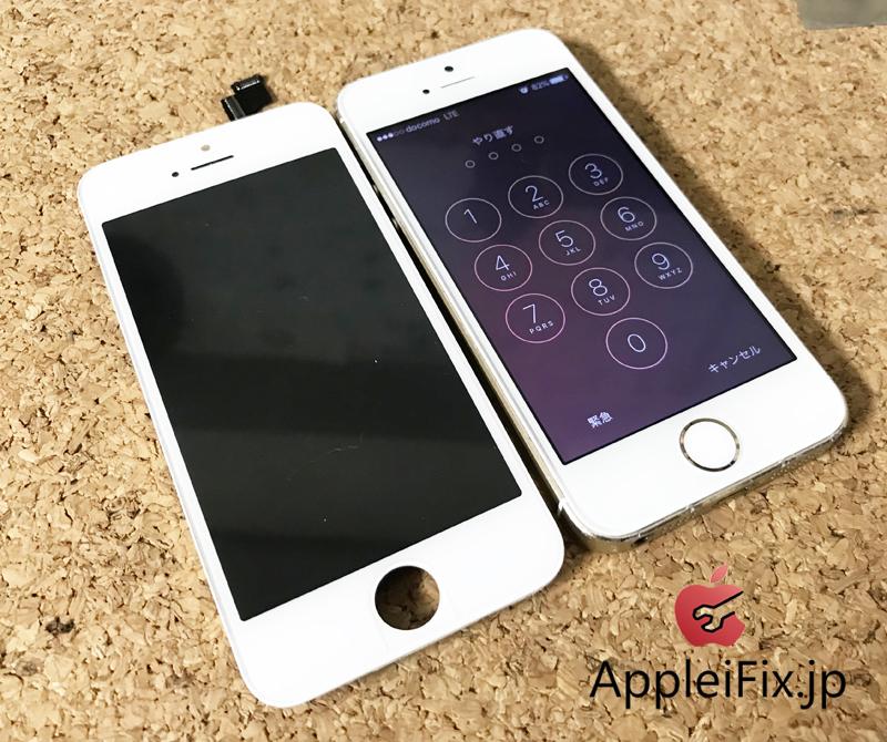 新宿iPhone5S液晶交換修理.JPG