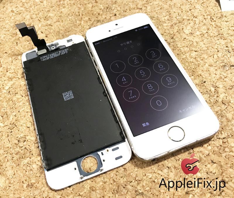 新宿iPhone5S液晶交換修理1.jpg