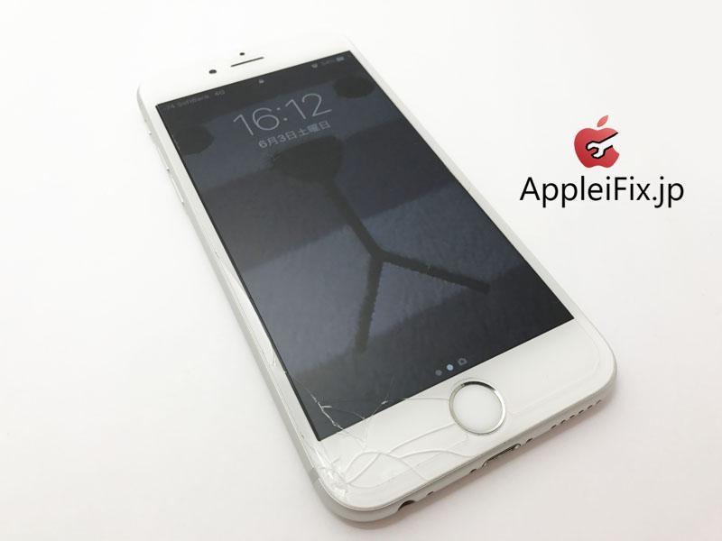 iphone6s ガラス交換修理.jpg