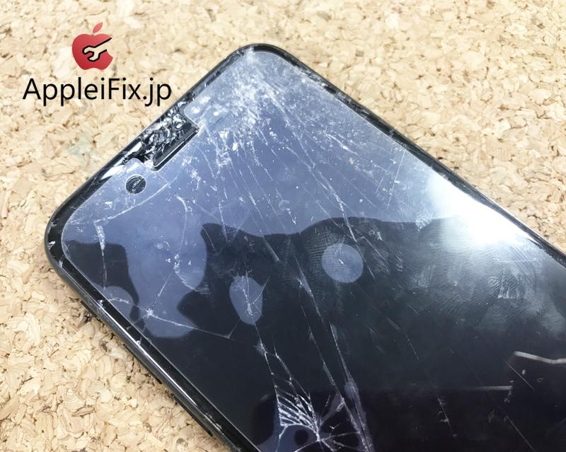 新宿iPhone修理センター AppleiFix3.jpg