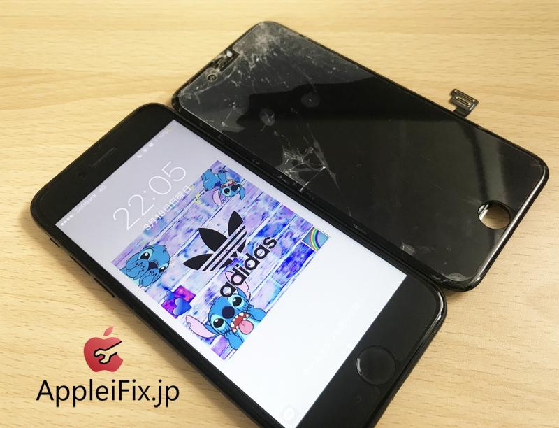 新宿iPhone修理センター AppleiFix.JPG