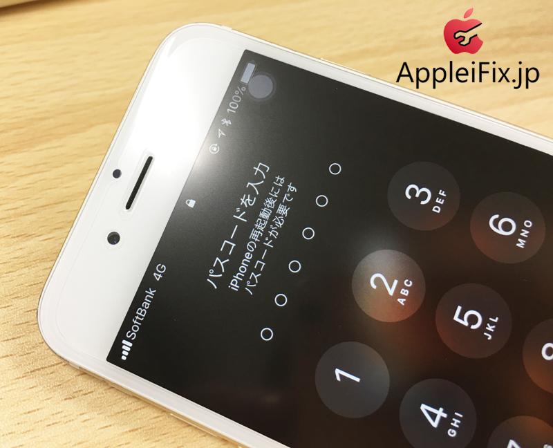iPhone6S画面割れ修理4.JPG