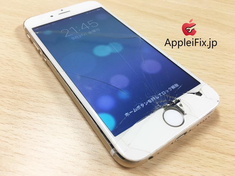 iPhone6修理AppleiFix3.jpg