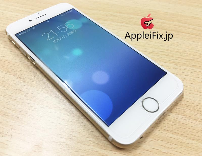 iPhone6修理AppleiFix1.jpg