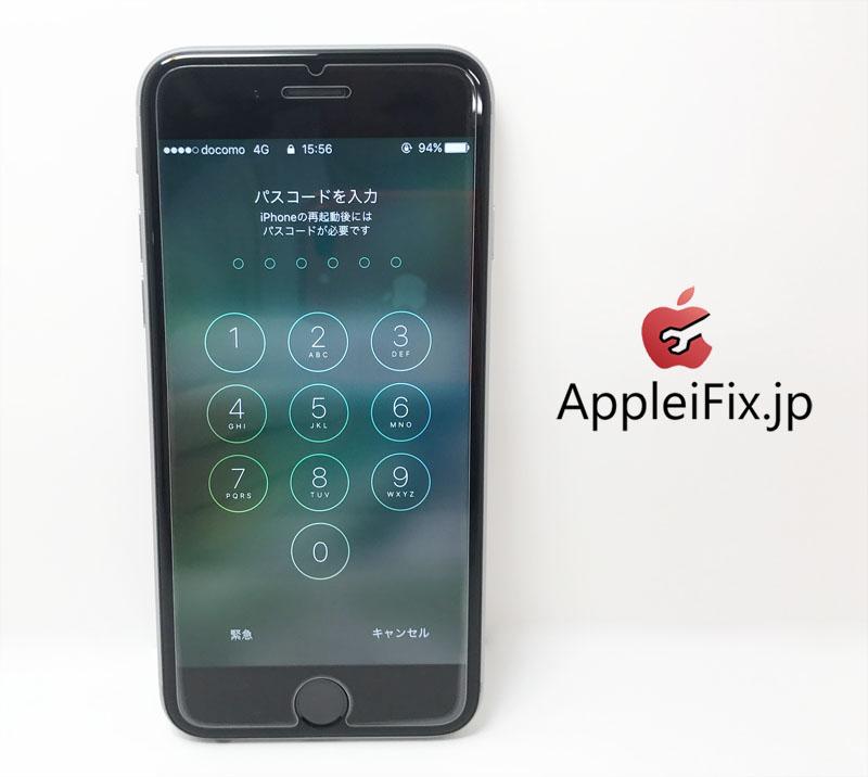iPhone6S画面割れ交換修理3.jpg