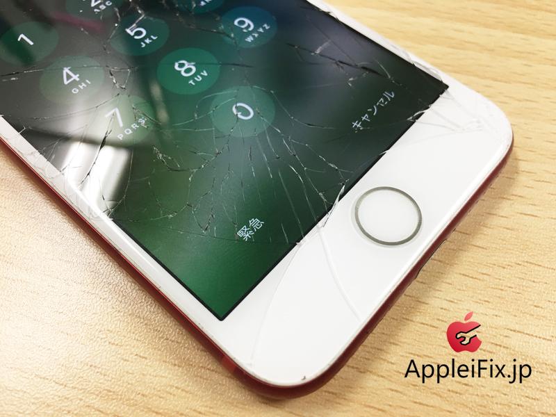 iPhone7レットガラス割れ修理 4800円 日本一の安さに挑戦中!2.jpg