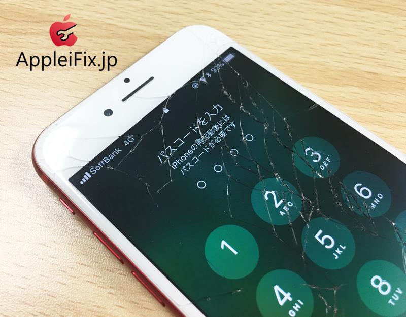 iPhone7レットガラス割れ修理 4800円 日本一の安さに挑戦中!1.jpg