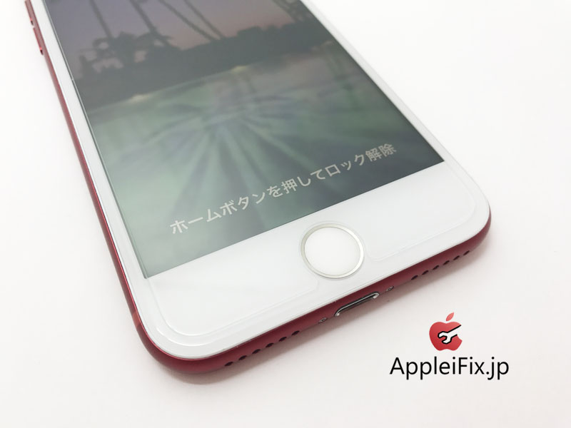 iPhone7 画面割れ修理 新宿5.JPG