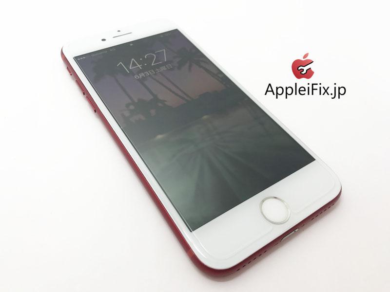 iPhone7 画面割れ修理 新宿6.jpg